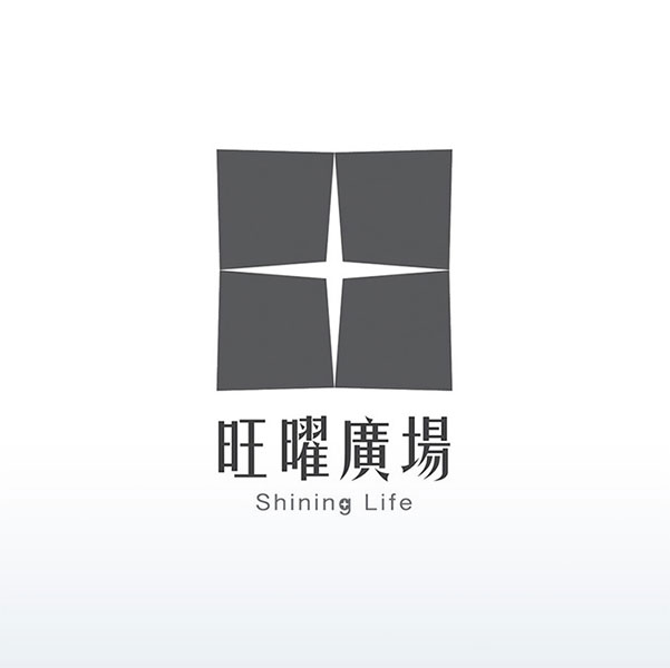 旺曜廣場-01.jpg