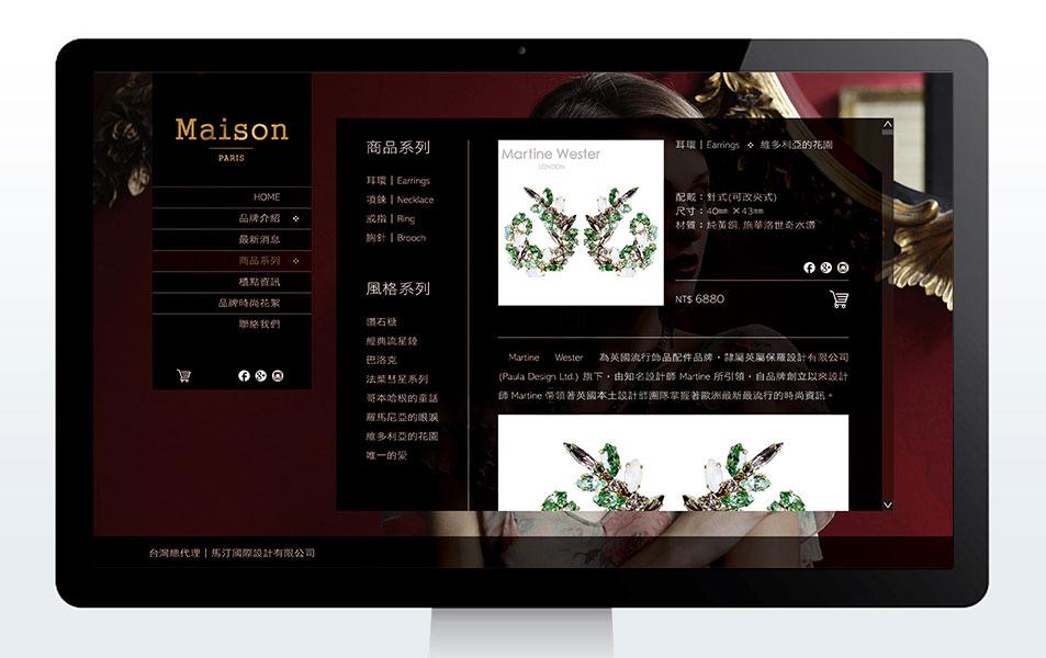 maison-website-04jpg