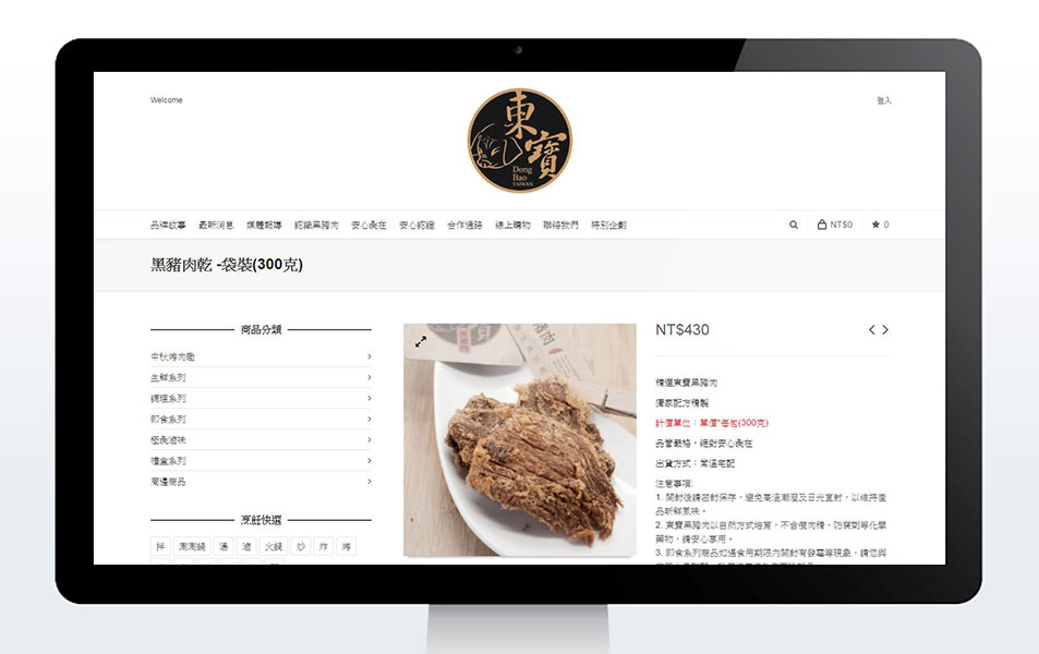 website-03jpg