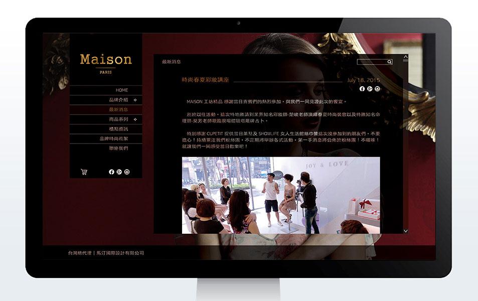 maison-website-03jpg
