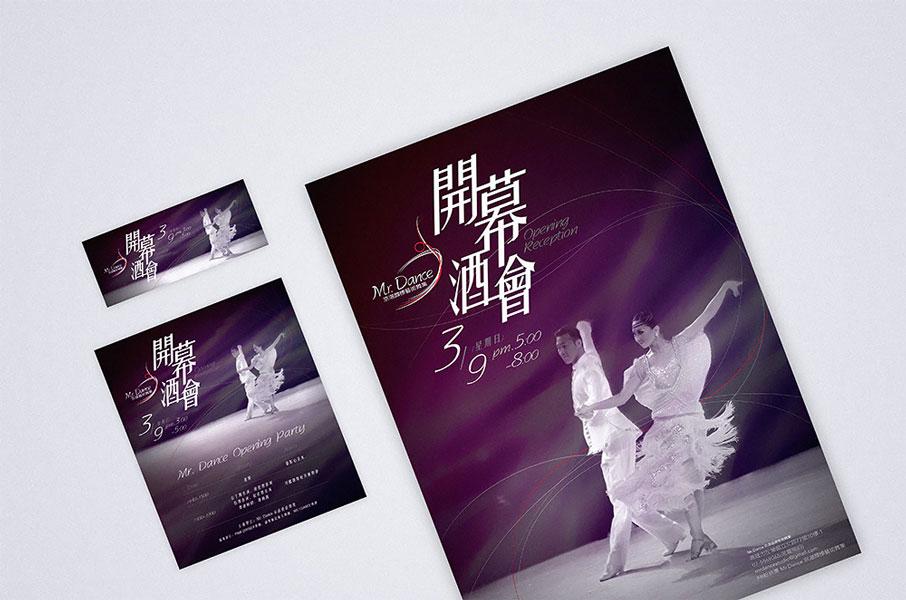Mr.Dance-04.jpg
