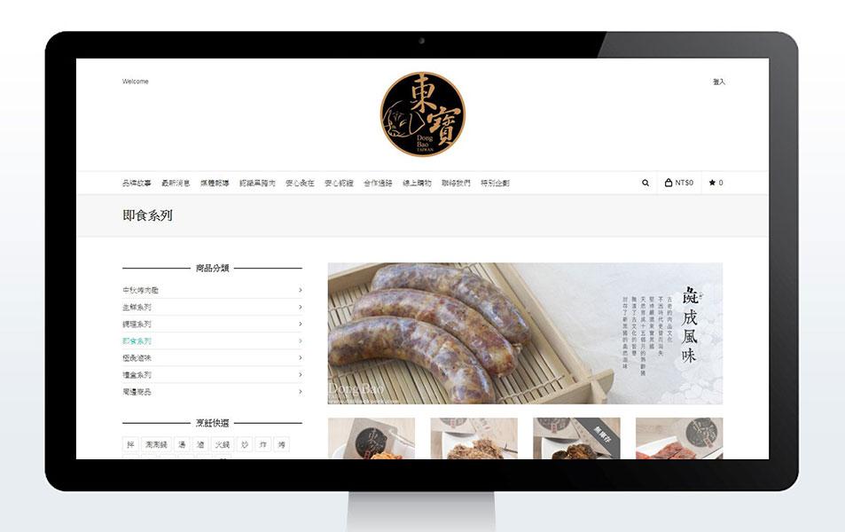website-02jpg