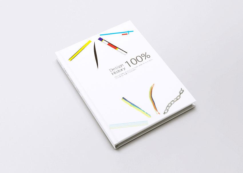design-history-100-01jpg