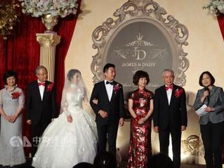 Tiger wedding X 喜來登 益州集團婚宴