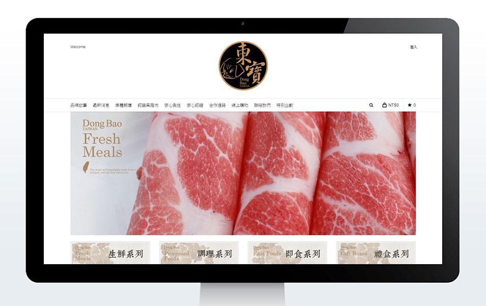 東寶Website-01.jpg