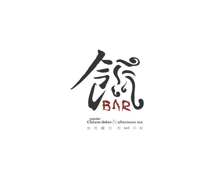 bar-01jpg