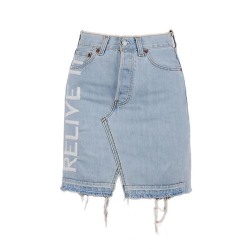 Relive it Denim Skirt