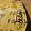 Thumbnail: hannya skate deck