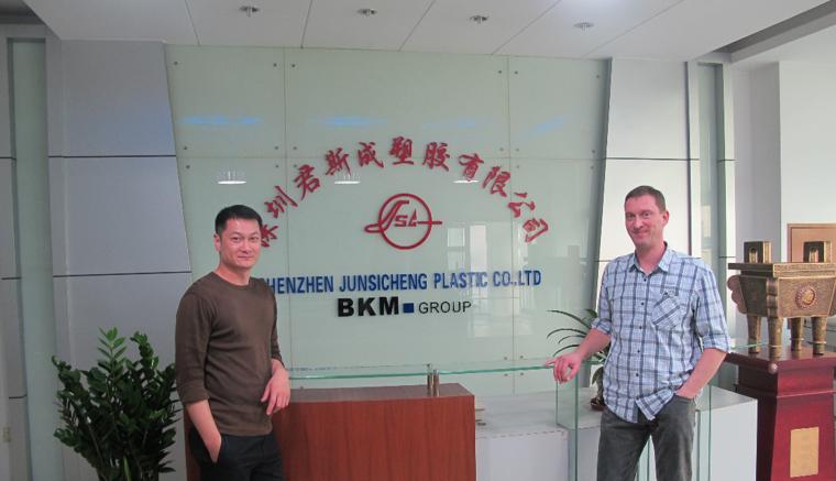 BKM_Spritzerei_China