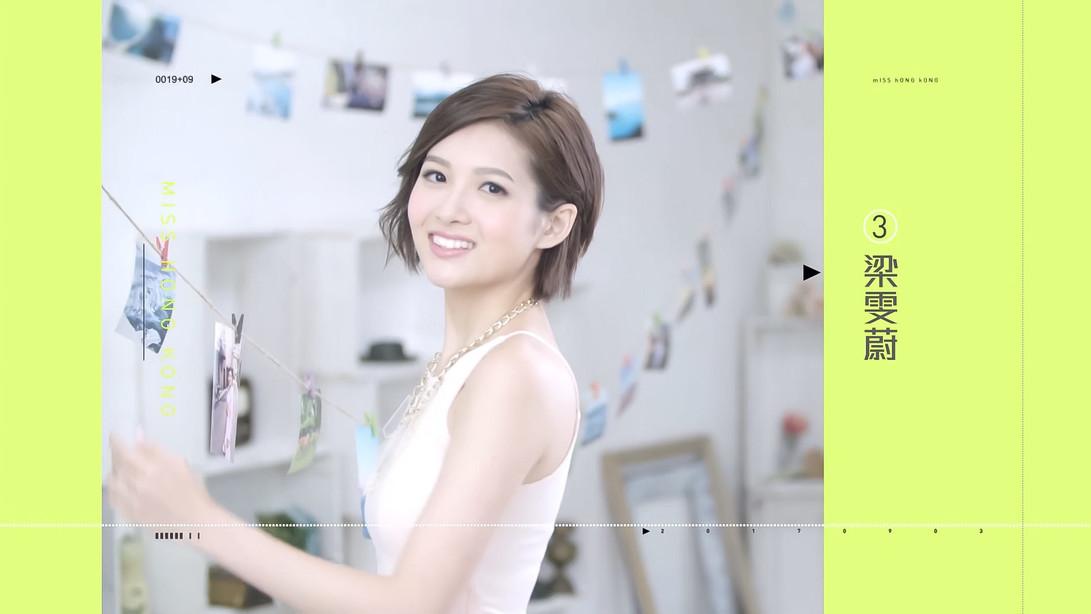 Miss Hong Kong 2017.mp4