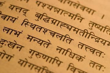 Bhagavad Gita sanskrit.jpg
