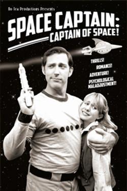 Space Captain: Captain of Space