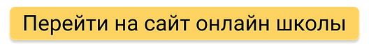Кнопка65441.png