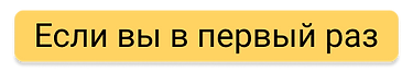 Кнопка2651.png