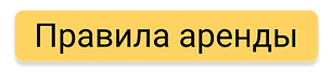 Кнопка35446.png