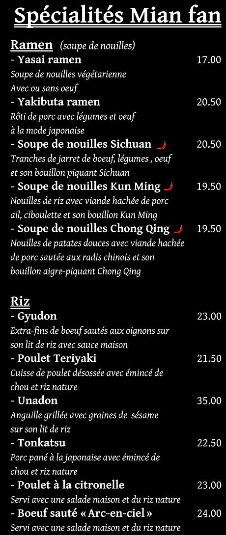wix_spécialités mian fan_040521.png