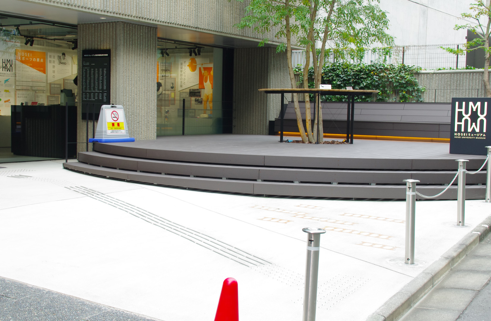 HOSEIミュージアム写真01|法政大学新聞電子版