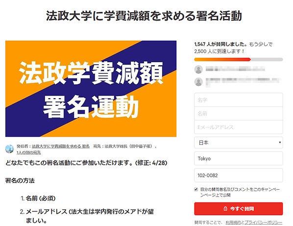 サイト減額_0429.jpg