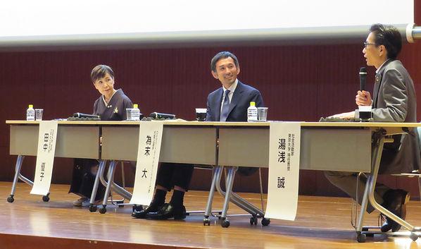 画像_朝日教育会議第三部_法政大学新聞学会
