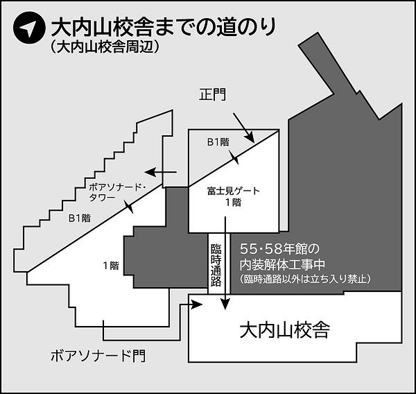 大内山動線図.png