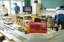 第73回自主法政祭市ヶ谷地区画像③|法政大学新聞電子版.jpg