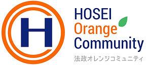 【図】HOC_ロゴ|法政大学新聞1048