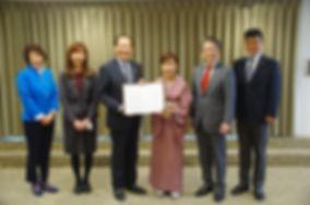 陸前高田市との協定締結 法政大学新聞1048