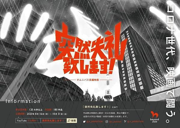 (C)A_JAPARATION_FILM