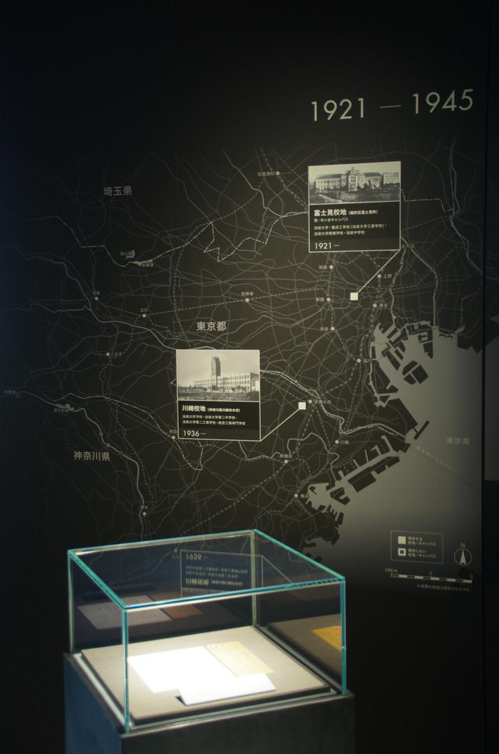 HOSEIミュージアム写真04|法政大学新聞電子版