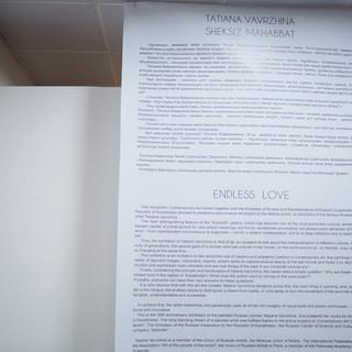 Tikhonov-13.jpg