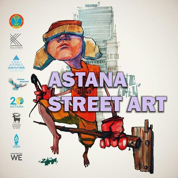 street art 2018.jpg