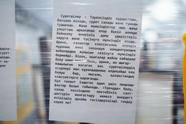 Tikhonov-145.jpg