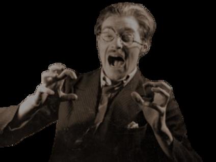 hell-unltd-1936-001-man-screams-00m-pt7-