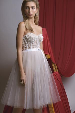 Short Ballerina Wedding Dress