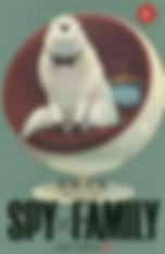 SPY×FAMILY4巻.jpg