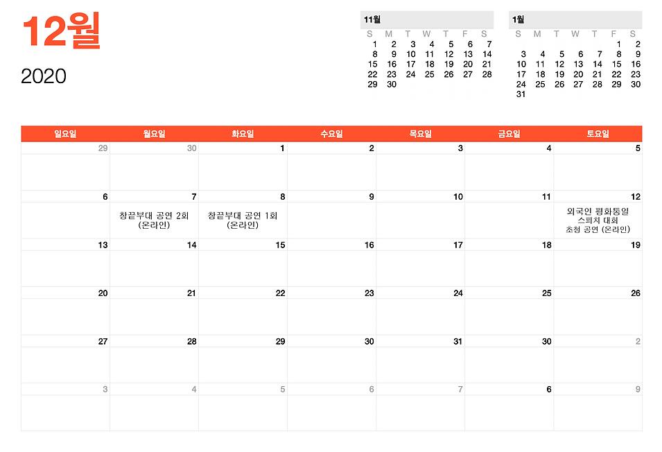 스크린샷 2020-12-12 오후 6.09.03.png