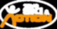 Teijo_Ski&Action logo_syvätty_valkoinen-