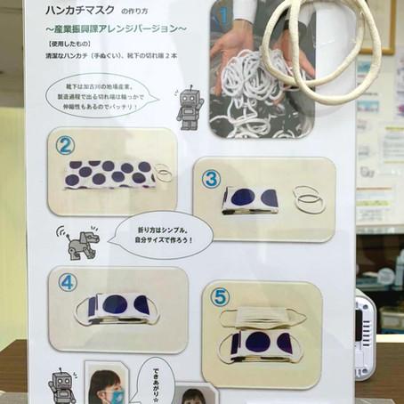 🦷加古川市あたらし歯科医院の取り組み
