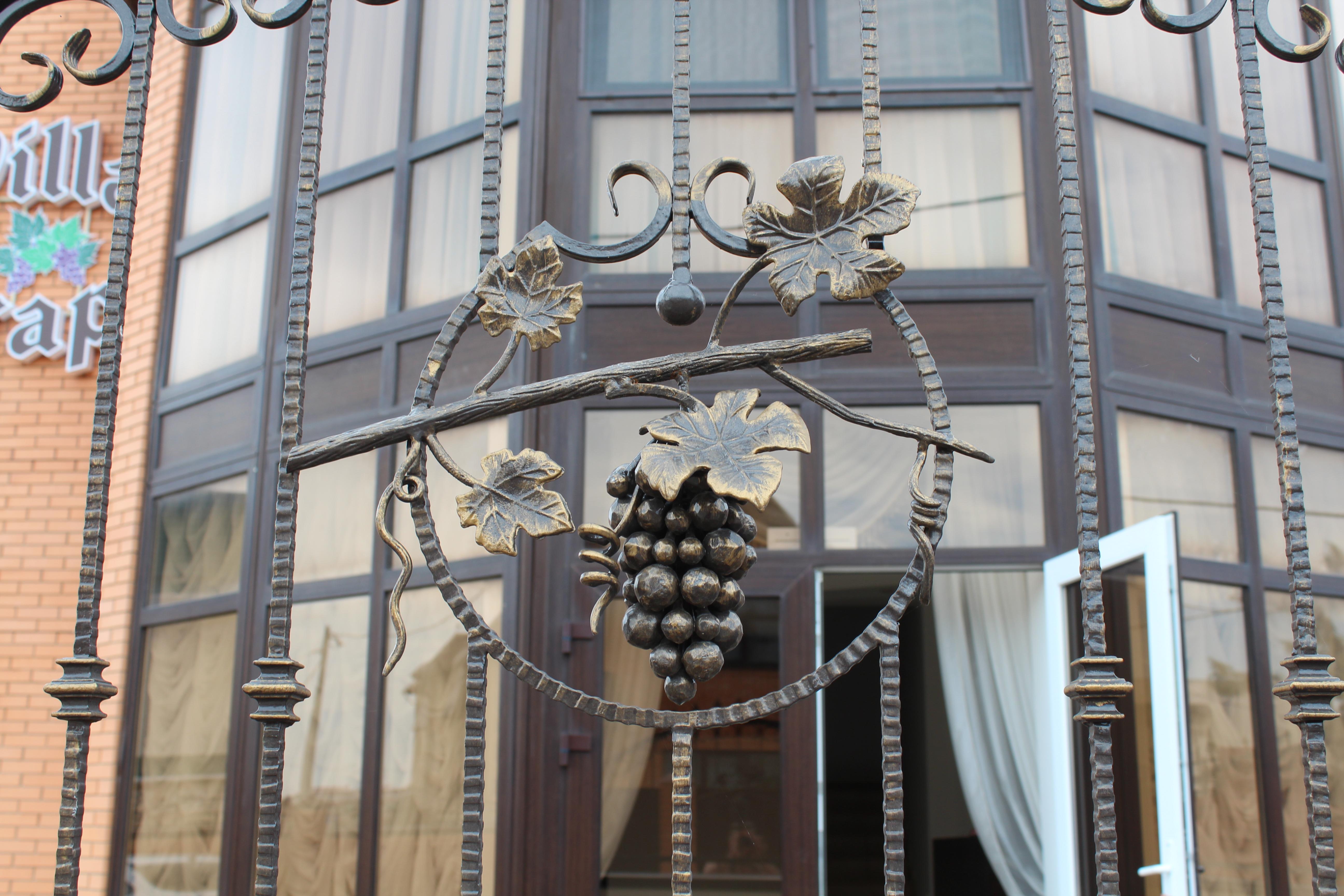 Гостевой дом VillaGrape