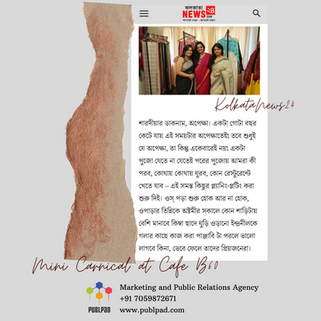 Cafe B60 got featured in Kolkatanews24