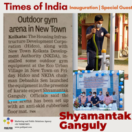 Shyamantak Ganguly Got featured in Times Of India
