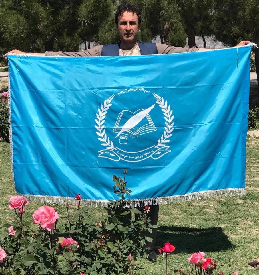 Sadodin Mangal Founder of Pakhtuna ra Wekh Sha