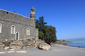 Israel See Genezareth Primatskirche