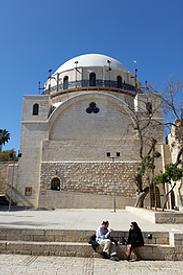 Tour in Jerusalem: Altstadt mit jüdischem Viertel