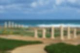 Israel Caesarea Herodes Palast