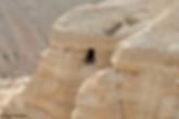 Israel Totes Meer Qumran