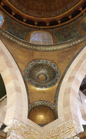 Jerusalem, al-Aqsa-Moschee, Blick in die Kuppel