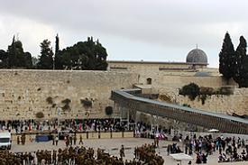 Tour in Jerusalem: Klagemauer al Aqsa Moschee