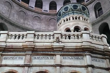 Grabeskirche: Die renovierte Grabeskapelle