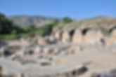 Israel Banias Palast Agrippas II.